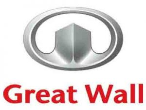 Great_Wall_Motor_logo