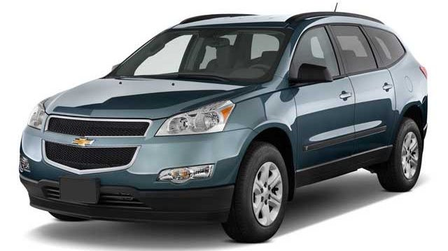 2012_chevrolet_traverse_angularfront