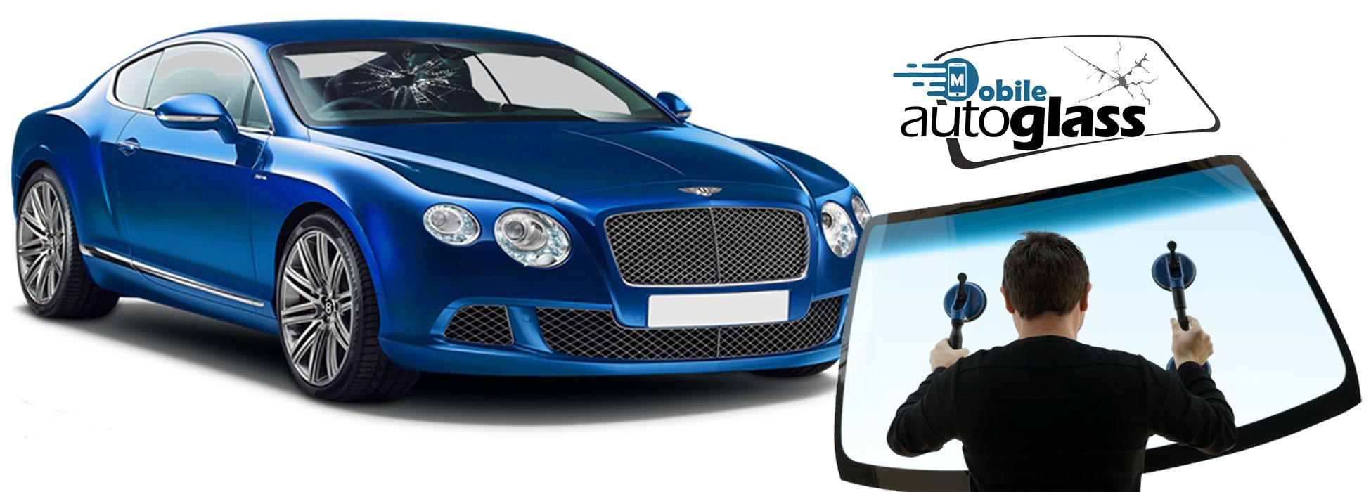 تعویض شیشه اتومبیل